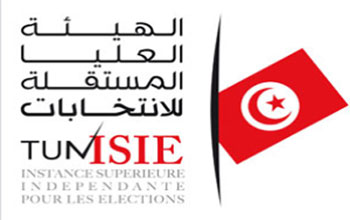 La Commission de sélection des candidatures à l'Instance supérieure indépendante pour les élections (ISIE) a retenu