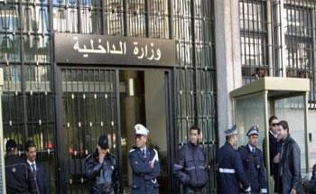 Le ministère de l'Intérieur a exprimé