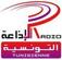 Un communiqué de l'Etablissement de la Radio Tunisienne annonce la nomination de :