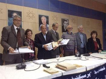 L'Association du cinquantenaire de Perspectives –Al-Amel Tounsi Pour la Mémoire et l'Avenir a remis