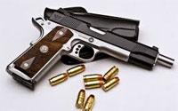 Le bureau de poste de la ville Bach Hamba dans la délégation d'Utique à Bizerte a été cambriolé par deux personnes ayant menacé le guichetier d'un pistolet et volé une