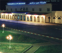 Sa visite à Jendouba ainsi qu'à l'aéroport de Tabarka