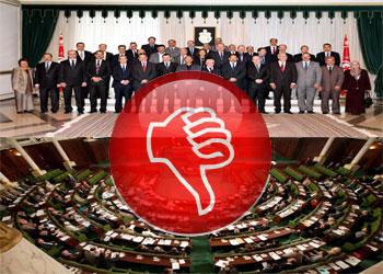 Le taux de satisfaction des Tunisiens est à son plus bas niveau aujourd'hui. A vrai dire