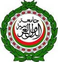 Le secrétaire général de la Ligue des Etats arabes a annoncé
