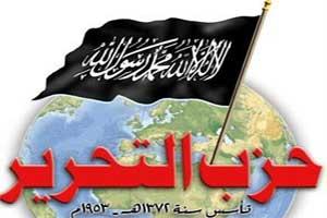 Dans un communiqué de «Hizb Ettahrir» qui arbore le drapeau noir des Salafistes