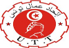 Selon l'Union des travailleurs de Tunisie (UTT)