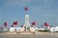 Le quotidien tunisien en langue arabe Achourouk