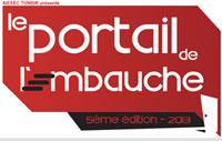 La 5ème édition du « portail de l'embauche » sera organisée