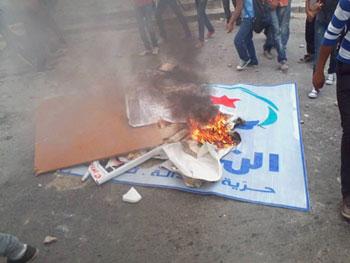 Suite à la mort de 6 agents de la garde nationale dans la délégation de Sidi Ali Ben Aoun