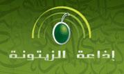 L'unique radio coranique de Tunisie