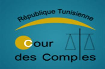 Le syndicat de base des agents de la cour des comptes a mis en garde