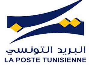 Les agents de La Poste de Tunisie maintiennent leur grève