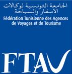 La Fédération Tunisienne des Agences de Voyages (FTAV) est contrainte de tirer la sonnette d'alarme vu la situation qui