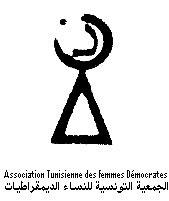 L'Association tunisienne des femmes démocrates (ATFD) a annoncé son retrait du Front du