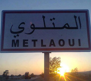 Suite aux affrontements qui ont eu lieu dans la délégation de Metlaoui dans le gouvernorat de Gafsa