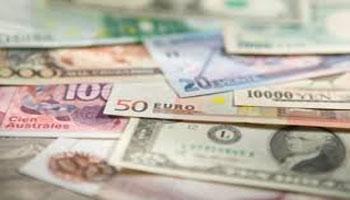 Les réserves en devises de la Tunisie s'élèvent à seulement 94 jours de couverture des importations