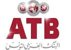 L'agence de notation Standards & Poor's a attribué la perspective stable à la banque Arab Tunisian Bank (ATB)