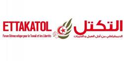 Le porte-parole du parti Ettakatol