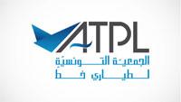 L'Association Tunisienne des Pilotes de Ligne (ATPL) démarre officiellement ses activités. Elle est née au lendemain de la révolution