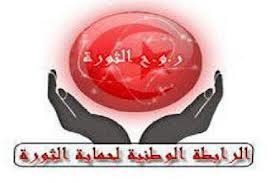 Le porte-parole du parquet au tribunal de Tunis