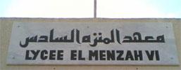 Les enseignants du lycée Menzah VI (gouvernorat de l'Ariana) ont suspendu samedi matin les cours et ont organisé un rassemblement de protestation en signe