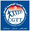 Le secrétaire général de la Confédération générale tunisienne du travail (CGTT)