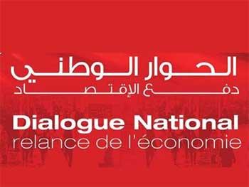 Le journal « Le Maghreb » a rapporté dans son édition de ce mardi