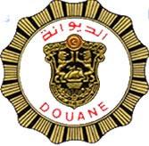 Selon le syndicat des agents de la douane tunisienne