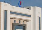 La société tunisienne de l'Electricité et du Gaz (STEG) a clôturé l'année 2012 avec un chiffre d'affaires de 2670 millions de dinars