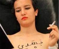En soutien à la topless tunisienne Amina