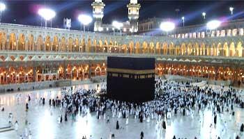 Le ministère des Affaires Religieuses a annoncé que le premier vol vers le Hajj aura lieu le 25 septembre 2013. Il a aussi déclaré qu'une commission