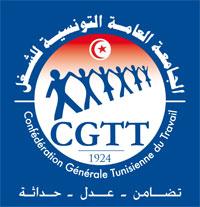 Le secrétaire général de la fédération générale tunisienne du travail (CGTT)