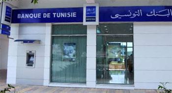 Selon les chiffres du bilan de la BT (Banque de Tunisie) pour l'exercice 2013