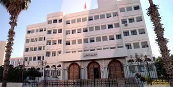La cour de cassation a décidé de reporter au 5 juin