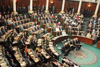 La vice-présidente de l'assemblée nationale constituante