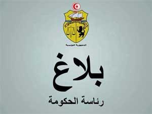 Le chef du gouvernement Mehdi Jomaâ a décidé de nommer