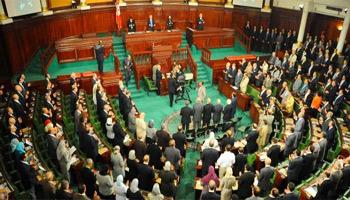 Réunis dans le siège de l'ANC (Assemblée Nationale Constituante)