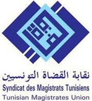 Le bureau exécutif du Syndicat des magistrats tunisiens (SMT) a appelé