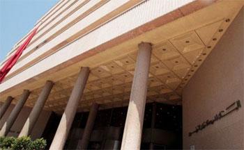 Le Conseil d'administration de la Banque centrale de Tunisie a été prompt à se féliciter de « la détente observée sur le plan politique en relation avec le progrès notable du processus transitionnel illustré