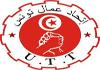 Près de 2000 ouvriers des chantiers ont protesté à l'appel de l'union des travailleurs tunisiens(UTT)