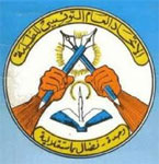 L'Union Générale Tunisienne des Etudiants (UGTE) vient de confirmer via un communiqué rendu public