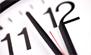 L'horaire administratif d'été et du mois de ramadan sera comme suit :