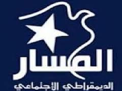 Le parti Al Massar a condamné la prise d'assaut du domicile du syndicaliste Adnan Hajji ainsi que l'agression dont a été victime