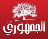 Le membre du bureau politique du parti Al Joumhouri