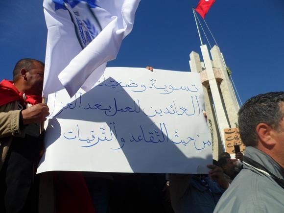 Suite à l'échec des négociations entre le ministère de l'Intérieur et les syndicats des forces de la sécurité intérieure concernant les conditions