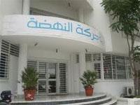 Les agents de gardiennage et de nettoyage relevant de la municipalité de Tunis ont informé les agents du district de la sécurité nationale de l'Ariana de la présence