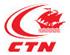 La Compagnie Tunisienne de Navigation (CTN) annonce