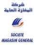 Magasin général a clôturé l'année 2012 avec un chiffre d'affaires en hausse de 44% par rapport à celui de l'exercice 2011. Le CA du 4ème trimestre