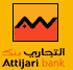 La banque Attijari Bank vient d'opérer une saisie à l'encontre la Société Industrielle et Commerciale de Friperie «Sicofripe»