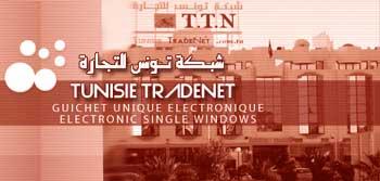 La Tunisie a été le premier pays En Afrique à concevoir et a mettre en